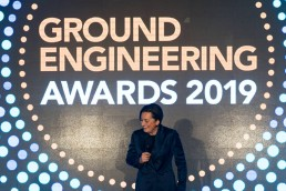 Zoe Lyon's performs at the Ground Engineering Awards 2019